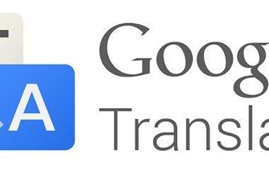 google-tradutor-com-audio-online-3